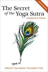 book_cover_yoga_sutra_medium